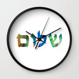 Shalom 15 by Sharon Cummings Wall Clock