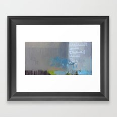 #2 Jesus Is Given His Cross Framed Art Print