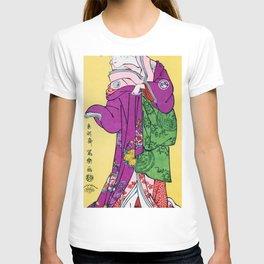 Toshusai Sharaku - 3rd, Segawa Kikunojo, Keisei Katsuragi - Digital Remastered Edition T-shirt