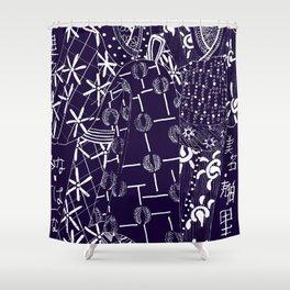 Purple pop Japan  Shower Curtain