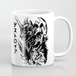 Waterbrushed MegaVillain Coffee Mug