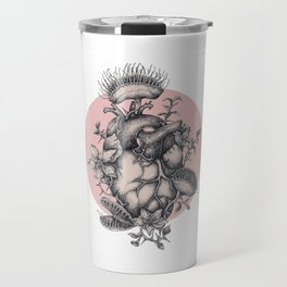 guarded Travel Mug