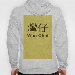 Wan Chai Hong Kong Hoody