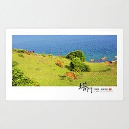 Cattles at Tap Mun, Hong Kong Art Print