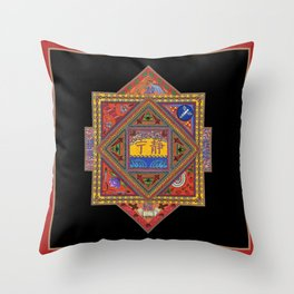 Meditations on Serenity (Black/gold/red background) Throw Pillow