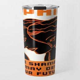 Vintage poster - Syphilis Travel Mug