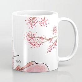 Erhu Coffee Mug
