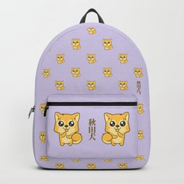 Hachikō, the legendary dog pattern Backpack