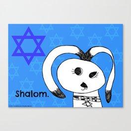 Shalom Hanukkah Dog - Art by Child Canvas Print