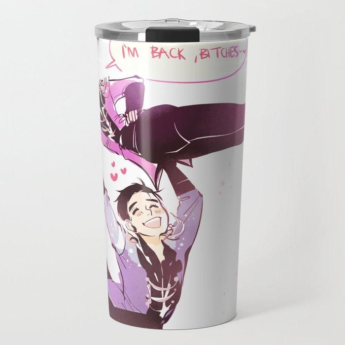 comeback lift Travel Mug