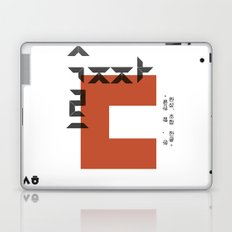 vol.3 nº3 Laptop & iPad Skin
