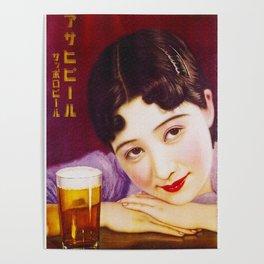 Vintage Japanese Beer Advertisement Poster