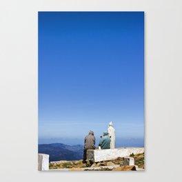 Mount Alam Canvas Print