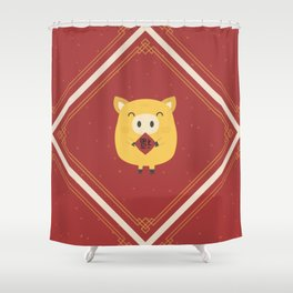 Year of the Pig Shower Curtain