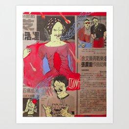 CUNTBOY Art Print