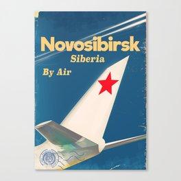 Novosibirsk Siberian vintage soviet union poster Canvas Print