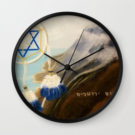 Catch GOD'S Dream-Peace Jerusalem Wall Clock