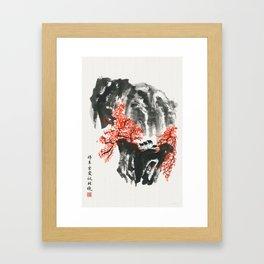 Maple woods Framed Art Print