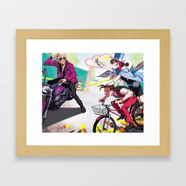 People Park Framed Art Print