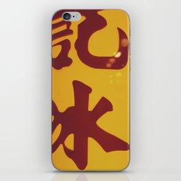 acrylic iPhone Skin