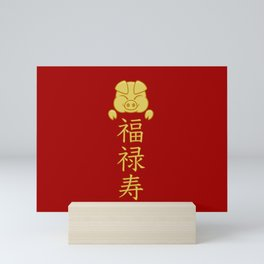 Pig and Chinese characters for good fortune, prosperity, and longevity Mini Art Print