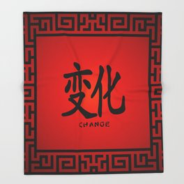 """Symbol """"Change"""" in Red Chinese Calligraphy Throw Blanket"""