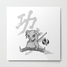 KungFu Zodiac - Pig Metal Print