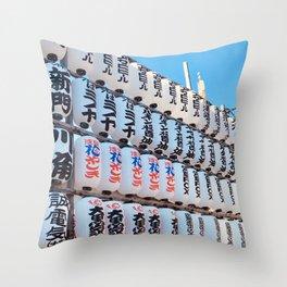 Parade of lanterns at Asakusa Throw Pillow