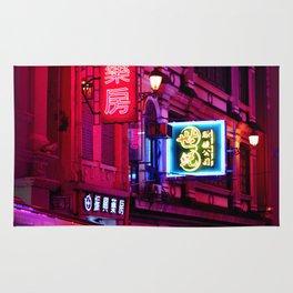 Macau Street Lights Rug