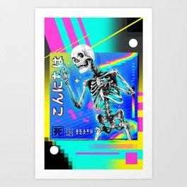 CMYK - DTH Art Print