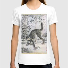 12,000pixel-500dpi - Kawanabe Kyosai - Cat Catching A Frog - Digital Remastered Edition T-shirt