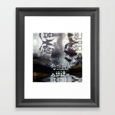 Cohabited ergo nitpick gaps. Framed Art Print