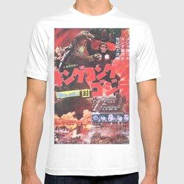kong vs godzilla T-shirt