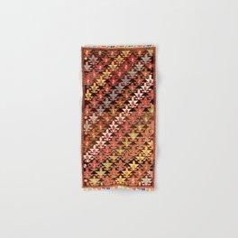 Shahsavan Moghan Southeast Caucasus Rug Print Hand & Bath Towel