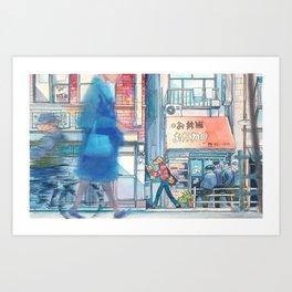 Cold In Yokohama 02 Art Print
