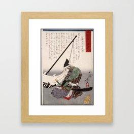 Tsukioka Yoshitoshi - A Mirror of Wisdom... (1878) - Kato Kazuenokami Kiyomasa kneeling by a banner Framed Art Print