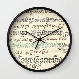 Mou Pei Na - Cambodian Print Wall Clock