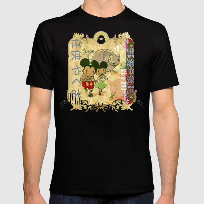 Mike 893 T-shirt