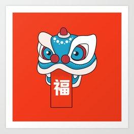 Happy Chinese New Year - Lion Dance Art Print
