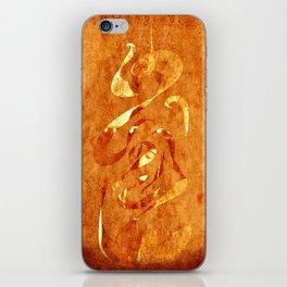 Curvature 2 iPhone Skin