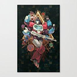 Shining Mind Canvas Print