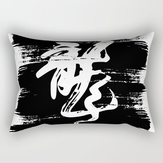 Dragon calligraphy brushstroke Rectangular Pillow
