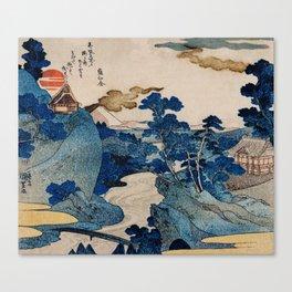 Cottages On Cliffs Traditional Japanese Landscape Canvas Print