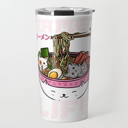 Ramen Life - Japanese Anime Cats T-Shirt Travel Mug