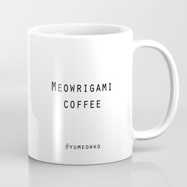 MEOWrigami coffee. AlterCATive brewing Coffee Mug