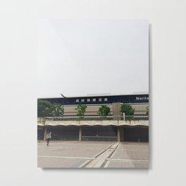 Narita Metal Print