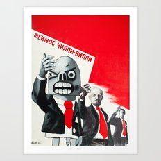 the red tie party Art Print
