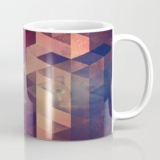 byyk hymm Mug