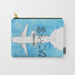 Her Life is Vapor Trail Carry-All Pouch