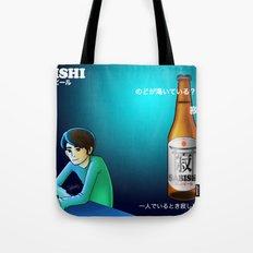 Sabishi Beer Tote Bag